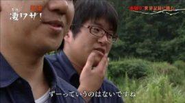 まいど!アオキがギネスに挑戦!
